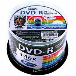HDDR47JNP50 データ用DVD-R(4.7GB/1-16倍速対応/50枚/プリンタブル)