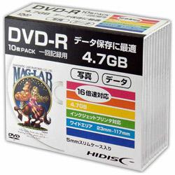 1〜16倍速対応 データ用DVD-Rメディア (4.7GB・10枚) HDDR47JNP10SC