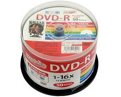 HDDR12JCP50 録画用DVD-R HIDISC [50枚 /4.7GB /インクジェットプリンター対応]