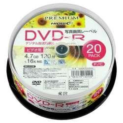 PREMIUM HIDISC DVD-Rデジタル録画用(CPRM対応) 16倍速 120分「写真画質レーベル」ホワイトプリンタブル スピンドルケース 20枚 HDSDR12JCP20SN