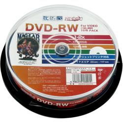 HDDRW12NCP10 録画用DVD-RW HIDISC [10枚 /4.7GB /インクジェットプリンター対応]