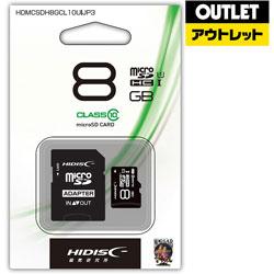 microSDカード [8GB /Class10] HIDISC HDMCSDH8GCL10UIJP3
