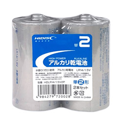 HDLR14/1.5V2P 単2電池 [2本/アルカリ]