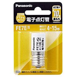 電子点灯管(4〜15W用) FE7E/X
