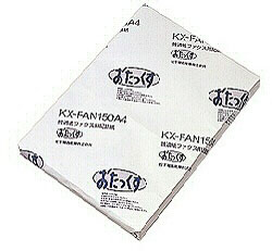 普通紙ファクス用記録紙 (A4・250枚) KX-FAN150A4