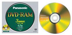 LM-HC47L (DVD-RAM/4.7GB/1枚/カートリッジ無)