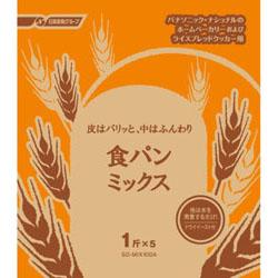 Panasonic(パナソニック) SD-MIX100A 食パンミックス (1斤分×5)