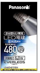 斜め取付け専用LED電球 (小形電球形[斜め取付け専用]・全光束480lm/昼光色相当・口金E17) LDA6D-E17/BH