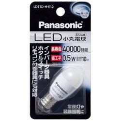 LED小丸電球 (小丸電球T形・全光束10lm/昼光色相当・口金E12) LDT1D-H-E12