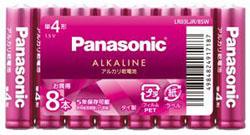 アルカリ乾電池単4形8本パック「キラカラ」ピンク LR03LJR/8SW