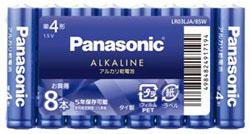アルカリ乾電池単4形8本パック 「キラカラ」 バイオレットブルー LR03LJA/8SW