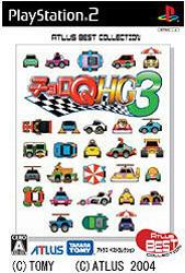 チョロQ HG3 (アトラスベストコレクション)【PS2】