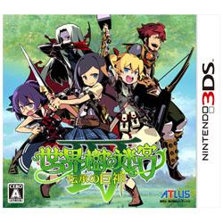 世界樹の迷宮IV 伝承の巨神【3DS】   [ニンテンドー3DS]