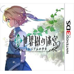 迷宮千年的女孩新世界樹[3DS]