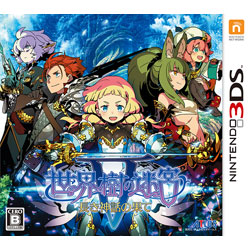 [Used] End of the Labyrinth V long time myth of the World Tree [3DS]