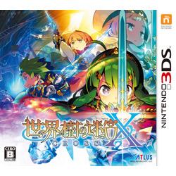 〔中古〕 世界樹の迷宮X(クロス)【3DS】