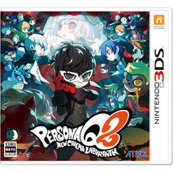 【在庫限り】 ペルソナQ2 ニュー シネマ ラビリンス 【3DSゲームソフト】