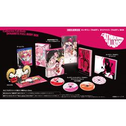 【在庫限り】 キャサリン・フルボディ ダイナマイト・フルボディ BOX 【PS Vitaゲームソフト】