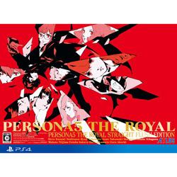 ペルソナ5 ザ・ロイヤル 限定版