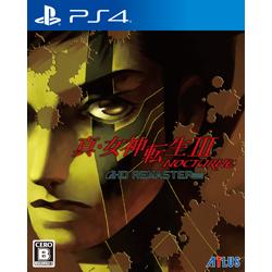 真・女神転生III NOCTURNE HD REMASTER 通常版   PLJM-16728 [PS4] 【PS4ゲームソフト】