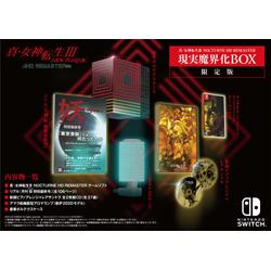 真・女神転生3 NOCTURNE HD REMASTER 現実魔界化BOX 【Switch】