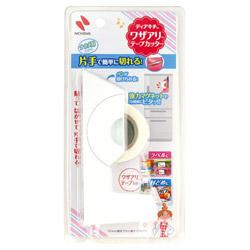 DKワザアリテープカッター DK-TC5 ホワイト
