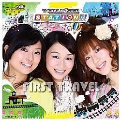 (ラジオCD)/THE IDOLM@STER STATION!!! 温泉に行こう!!! 【CD】   [(ラジオCD) /CD]