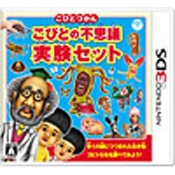 【在庫限り】 こびとづかん こびとの不思議 実験セット【3DSゲームソフト】   [ニンテンドー3DS]