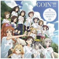 THE IDOLM@STER CINDERELLA GIRLS ANIMATION PROJECT 08 GOIN'!!! 通常盤 CD