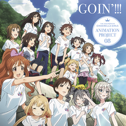CINDERELLA PROJECT/THE IDOLM@STER CINDERELLA GIRLS ANIMATION PROJECT 08 GOIN'!!! 初回限定盤 【CD】   [CINDERELLA PROJECT /CD]