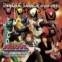 (キッズ)/特捜戦隊デカレンジャー 10 years after オリジナルサウンドトラック 【CD】   [(キッズ) /CD]