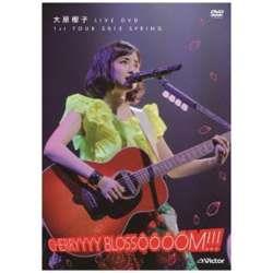 大原櫻子/大原櫻子 LIVE DVD 1st TOUR 2015 SPRING〜CHERRYYY BLOSSOOOOM!!!〜 【DVD】