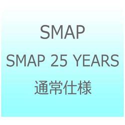 SMAP/SMAP 25 YEARS 通常仕様 CD