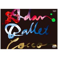 """Cocco/Cocco Live Tour 2016 """"Adan Ballet"""" -2016.10.11- DVD"""