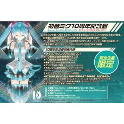 初音ミク 「マジカルミライ 2017」 初音ミク10周年記念盤 完全生産限定 Blu-ray