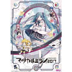 初音ミク 「マジカルミライ 2017」 Blu-ray限定盤 BD