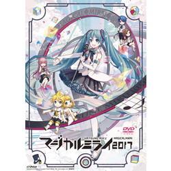 初音ミク 「マジカルミライ 2017」 DVD通常盤 DVD