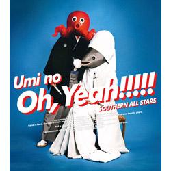 サザンオールスターズ / 海のOh, Yeah!! 完全生産限定盤 CD