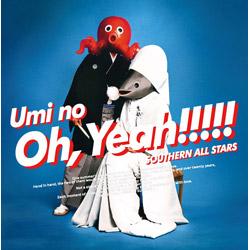 サザンオールスターズ / 海のOh, Yeah!! 通常盤 CD