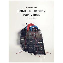 """星野源 / DOME TOUR """"POP VIRUS at TOKYO DOME 初回限定盤 DVD"""