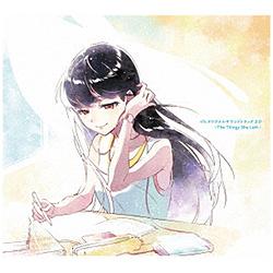 Tokyo 7th シスターズ/ t7s オリジナルサウンドトラック 2.0 -The Things She Left-