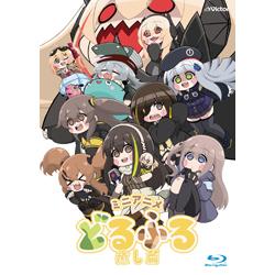 ドールズフロントライン「どるふろ-癒し編-」(生産限定盤) Blu-ray