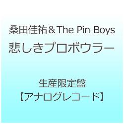 桑田佳祐 & The Pin Boys/ 悲しきプロボウラー (日本ボウリング競技 公式ソング / KUWATA CUP 2020公式ソング) 生産限定盤