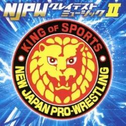 (スポーツ曲)/NJPWグレイテストミュージックII 【CD】   [(スポーツ曲) /CD]