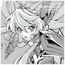 戦姫絶唱シンフォギアGX キャラクターソング7 CD