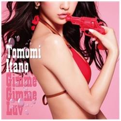 板野友美/Gimme Gimme Luv 通常盤 【CD】