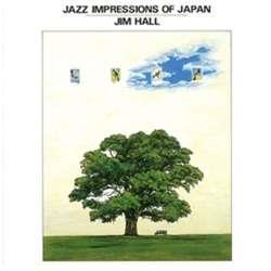 ジム・ホール(g)/無言歌 【CD】