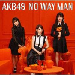 AKB48 / 54thシングル「NO WAY MAN」 Type A 通常盤 DVD付 CD