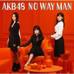AKB48 / 54thシングル「NO WAY MAN」 Type B 通常盤 DVD付 CD