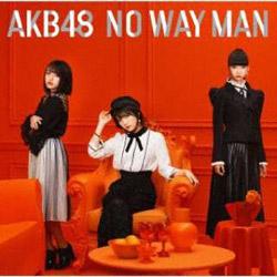 AKB48 / 54thシングル「NO WAY MAN」 Type C 通常盤 DVD付 CD